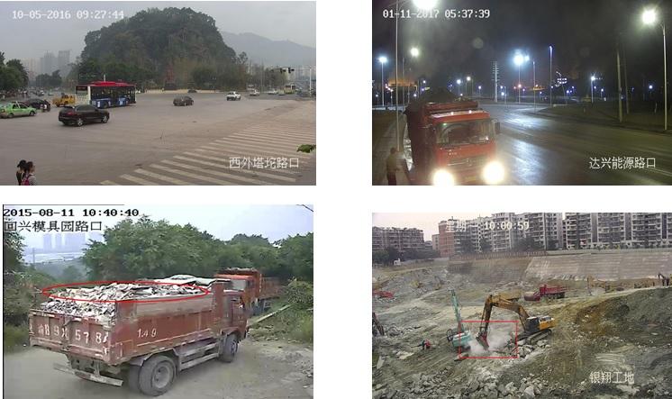 城市扬尘污染取证